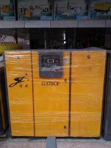 37KW  6/8电固亚搏体育官网下载苹果机