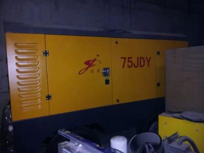 75KW  13/8电移亚搏体育官网下载苹果机