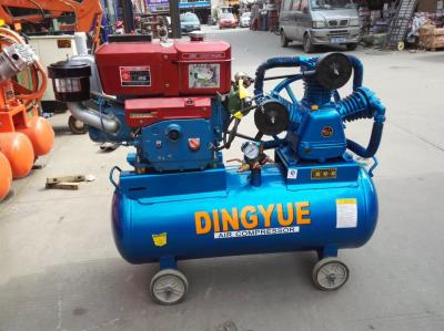 小型柴动工业机