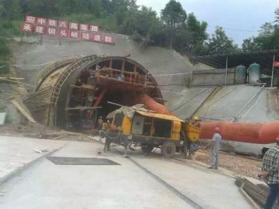 中铁八局铜头峡隧道