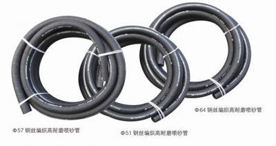 钢丝耐磨喷浆管