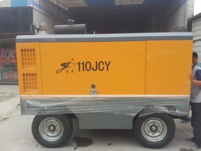 110JCY柴移亚搏体育官网下载苹果空压机
